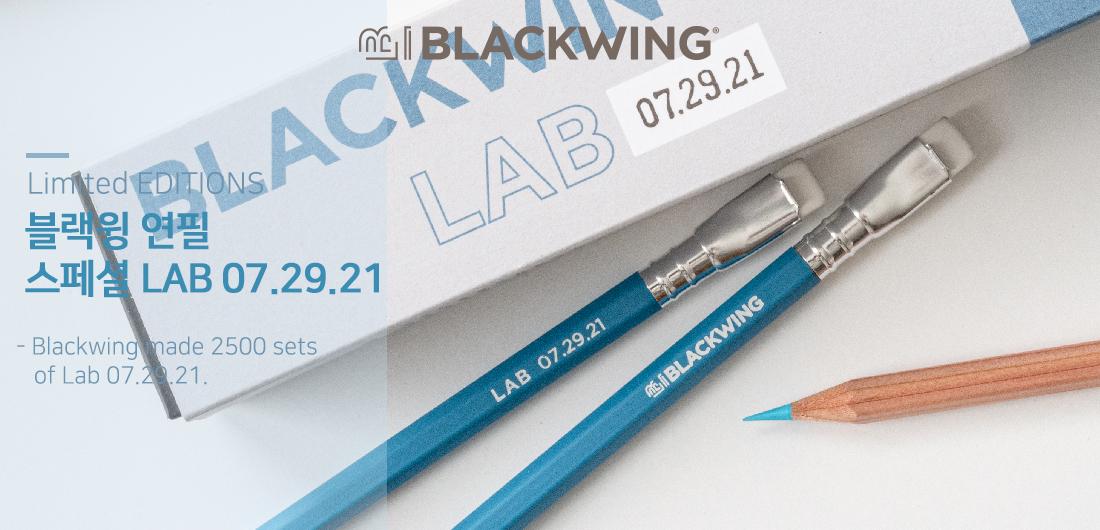 블랙윙 LAB072921