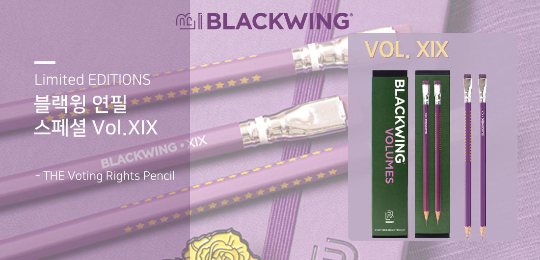 블랙윙 Vol.XIX