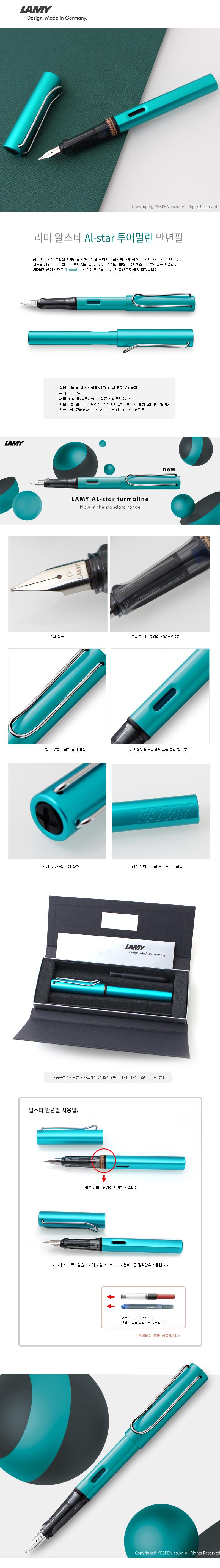 Lamy Al-star Copperorange Fountain Pen, 라미 알스타 만년필